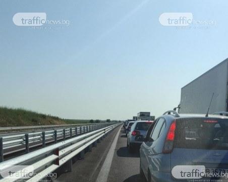 Отново тапа на АМ Тракия заради катастрофа с три коли