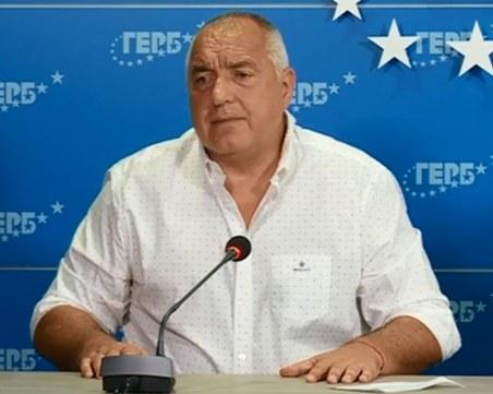 Борисов: Честито на българите за това, което си причиниха сами