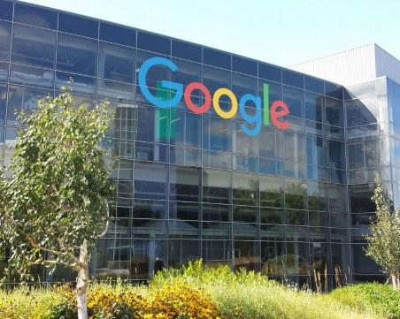Франция наложи глоба от 500 милиона евро на интернет гиганта Google