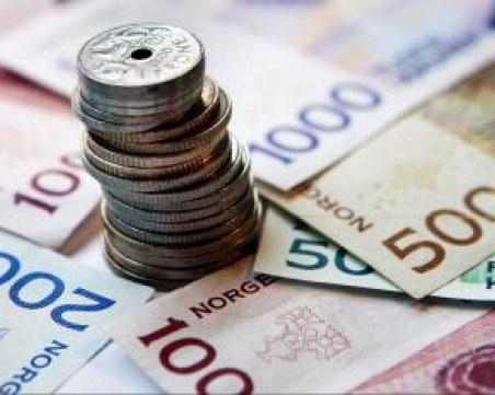На този ден: Пуснати са в обрaщение първите банкноти
