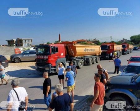 Областният управител иска строг контрол за кариерата в Белащица