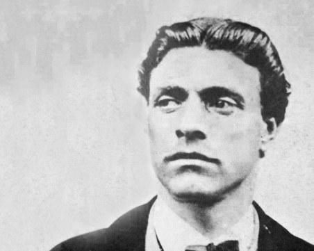 На този ден: 184 години от рождението на Васил Левски