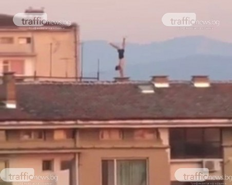 Впечатляващо, но опасно! Мъж изуми пловдивчани, ходейки на ръце по покривите