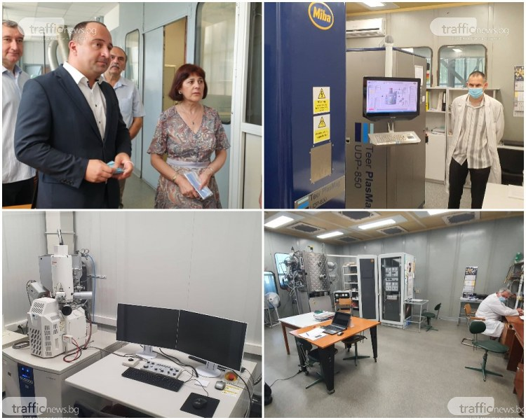 Високотехнологичен център в Пловдив разработва иновативни покрития за бизнеса и индустрията