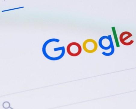 Google с нова опция - позволява да изтриете търсенията си 15 минути назад