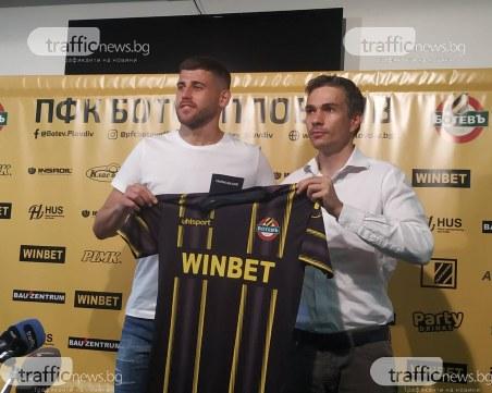 Новият вратар на Ботев: Бях впечатлен от феновете на Ботев