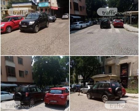 Рекордьор! Няколко нарушения с едно паркиране в Пловдив