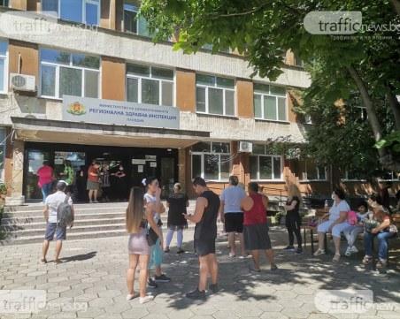 Слаб интерес към ваксината срещу COVID-19 сред пловдивските ученици, под 1% са имунизираните