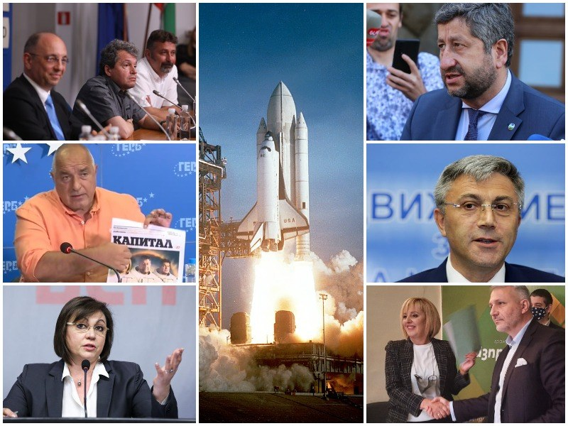 Игри на кворуми решават новото правителство,  въпросът е ще се намери ли ракетоносител