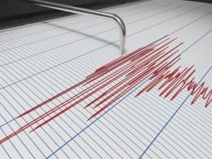 Две земетресения днес в Турция