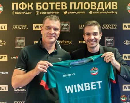 Ботев удължи договора на треньора Сърджан Проданович
