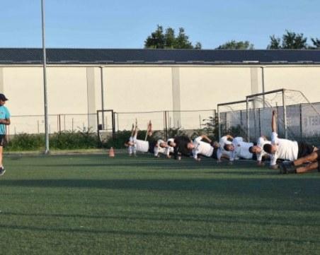 Дубълът на Локомотив започна подготовка за новия сезон в Югоизточната Трета лига