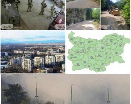 ОБЗОР: Рокади в АПИ и възстановени проекти, трагедия с военен край Пловдив, а МВР проверява влогъри с мощни коли