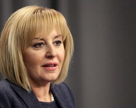 Манолова: Хората очакват стабилно правителство, което да се заеме с неотложните проблеми