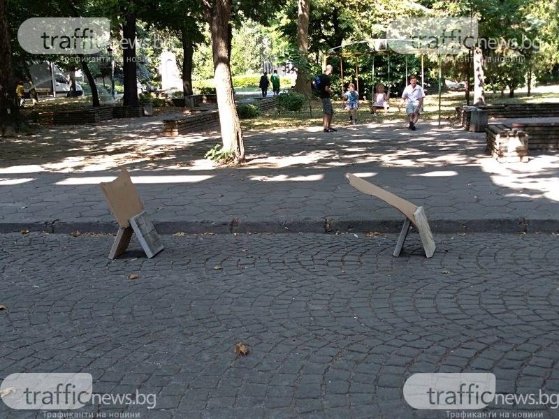 Креативността в битката за паркомясто достигна нови висоти в Пловдив