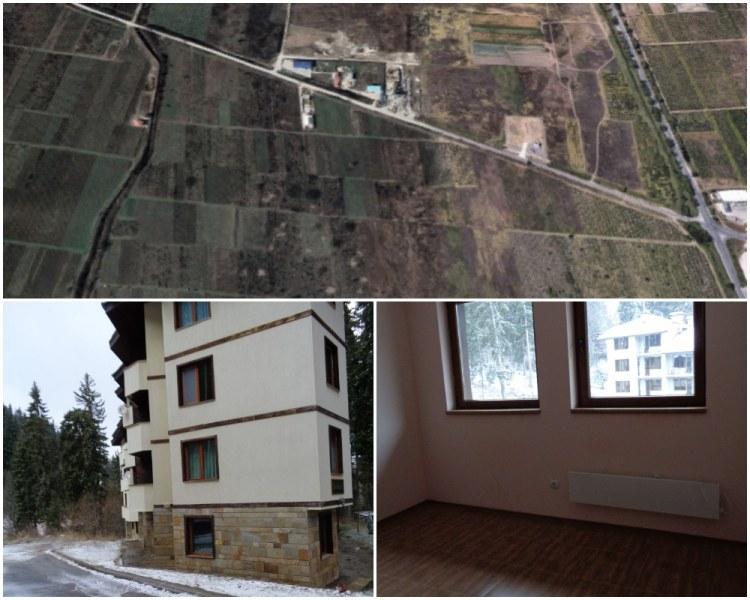 НАП пусна на търг два апетитни имота в Марково и Пампорово