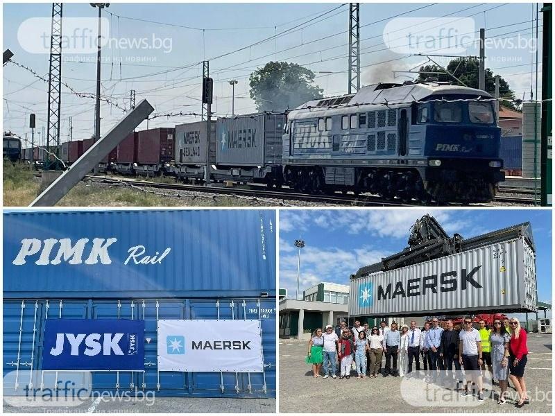Историческо! Пловдивска компания изкара 34 тира от шосетата с един курс на влак от Бургас до Пловдив