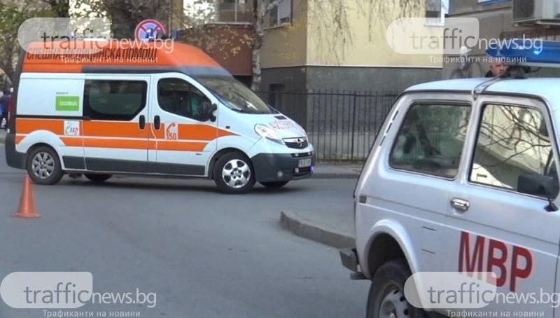 13-годишен е в болница след побой в Пазарджик! Побойникът опитал да се самоубие