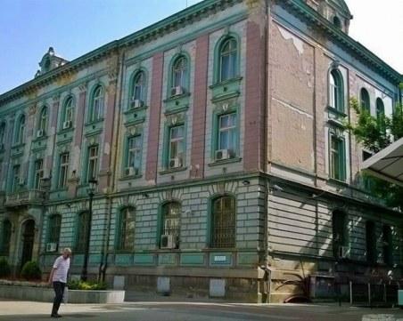 Каква ще е съдбата на една от изключителните сгради на Пловдив? БНБ се изнася в новия си център за 14 млн.