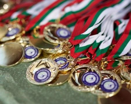 Браво! Българи спечелиха шест медала на Международната олимпиада по математика