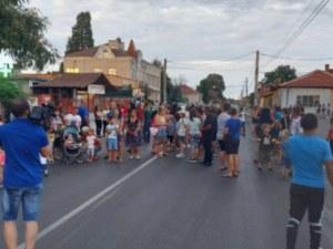 След убийството на дете: Жителите на Братаница настояват за камери за контрол на скоростта