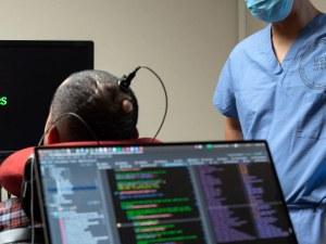 Учени: Мозъчните импланти вещаят мрачни времена