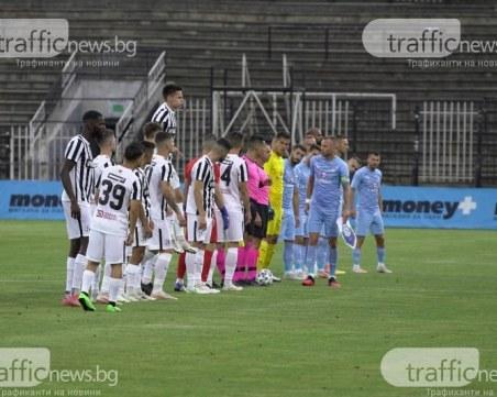 Локомотив загуби от Лудогорец на старта на първенството