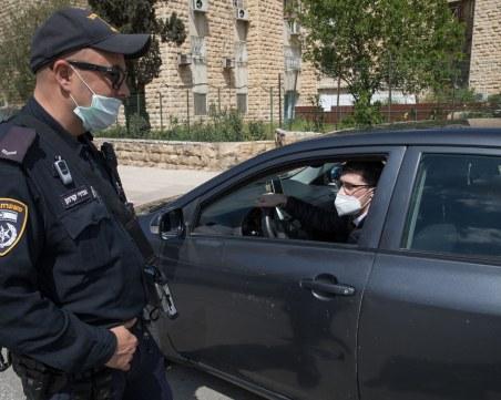 Приложение ще следи карантинираните в Израел