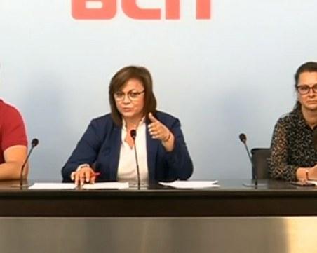 В БСП единодушни: Искаме да участваме в съставянето на правителството на ИТН