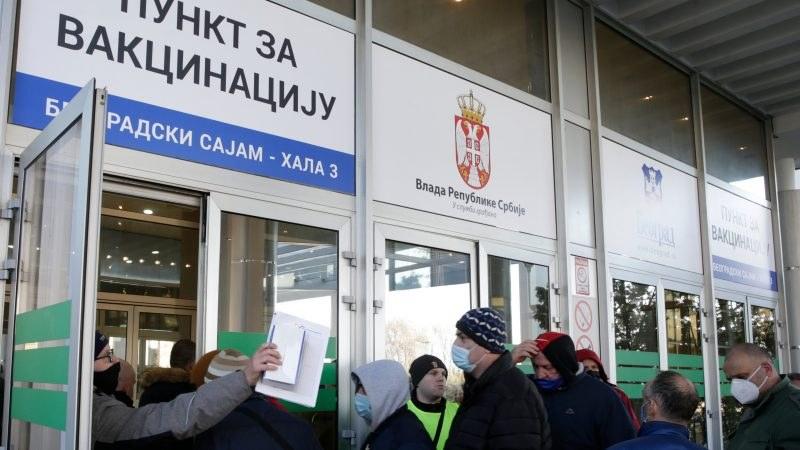 Близо 50% от сърбите вече са ваксинирани