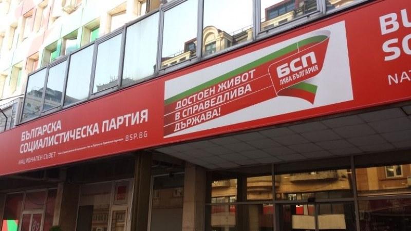Драматичен пленум на БСП днес – отчитат резултата от изборите и преговорите с ИТН