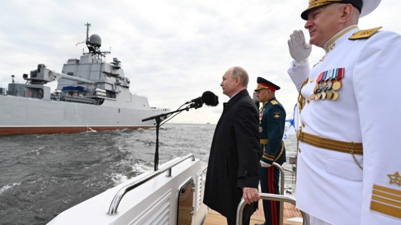 Путин: Руската флота може да нанесе смъртоносни удари по всеки противник