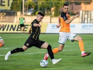 Дубълът на Ботев стартира с равенство във Втора лига