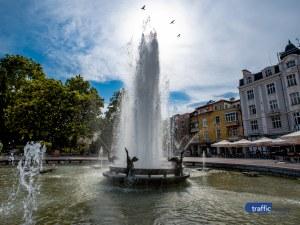 Предстои гореща седмица! В Пловдив градусите ще скочат до 38