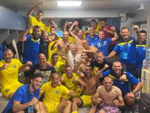 Страхотно завръщане във Втора лига за Марица