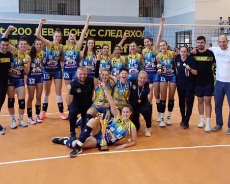 Марица U17 стана шампион, Ива Дудова е MVP