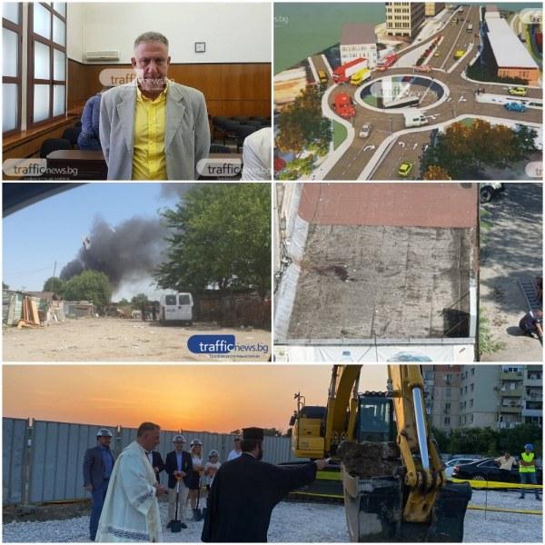 ОБЗОР: Защо д-р Димитров уби Жоро Плъха и как ще изглежда новият Бетонен мост