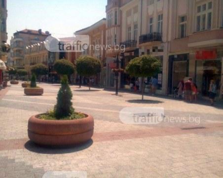 Адска жега днес в Пловдив, термометрите удрят близо 40 градуса