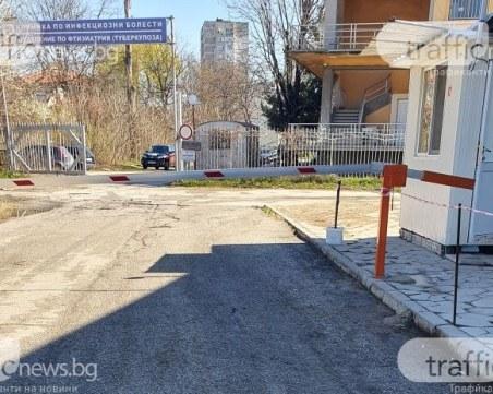 COVID-19 в Пловдив тръгна нагоре