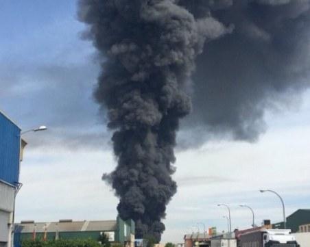 Мощен взрив в завод в Германия