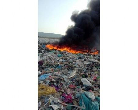 Пламна и сметището на Асеновград
