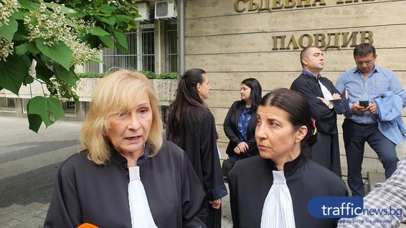 Доротея Будакова оглави Адвокатска колегия - Пловдив