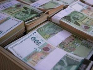 ИТН се отказа от приватизация на ББР