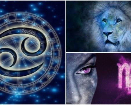Какво очаква Рак, Лъв и Дева през месец АВГУСТ?