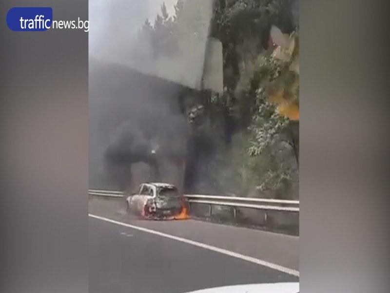 Кола се запали на АМ Тракия