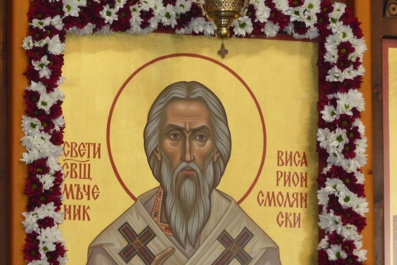 Почитаме български светец мъченик