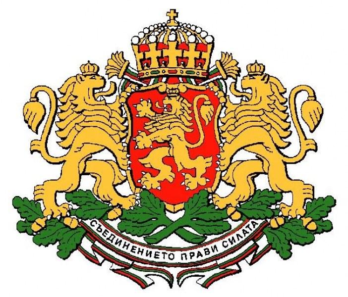 На този ден: Приет е настоящият герб на България