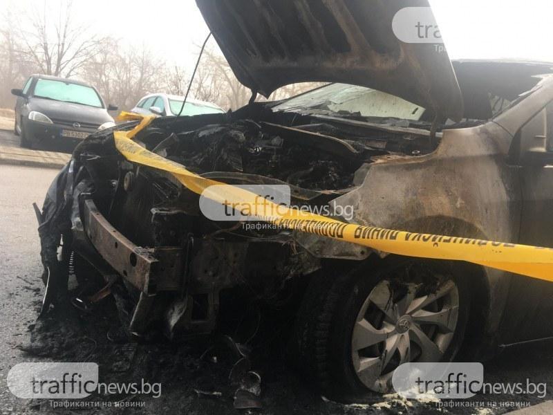 Арестуваха 44-годишен пазарджиклия, запалил колата на жена