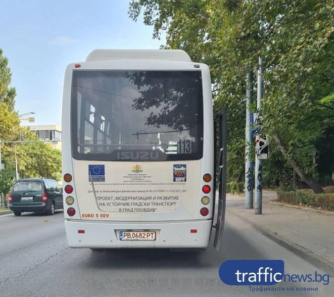 Отворени врати и липса на климатик – автобус в Пловдив се превърна в подвижна сауна
