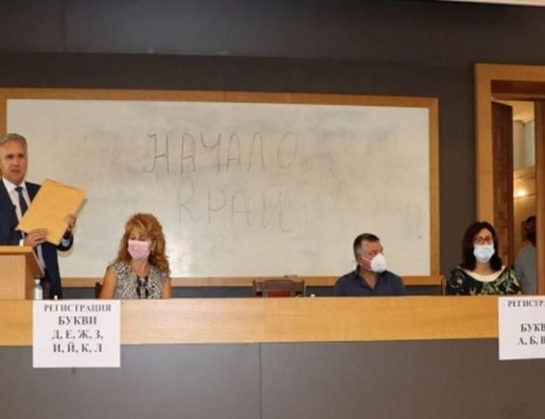 231 кандидати на писмения изпит за съдия в 12 административни съдилища